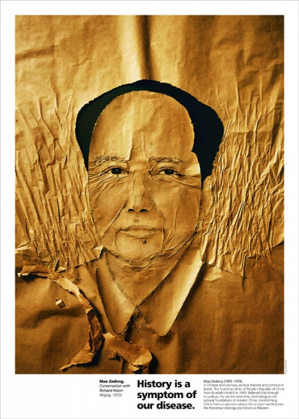 http://sandykarman.com/files/gimgs/th-33_PaperFace Mao Poster.jpg