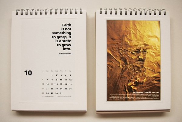http://sandykarman.com/files/gimgs/th-33_calendar17.jpg