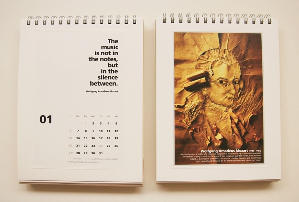 http://sandykarman.com/files/gimgs/th-34_calendar08_v2.jpg